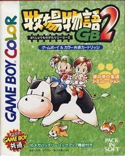 Harvest Moon 2 GBC for GB Walkthrough, FAQs and Guide on Gamewise.co