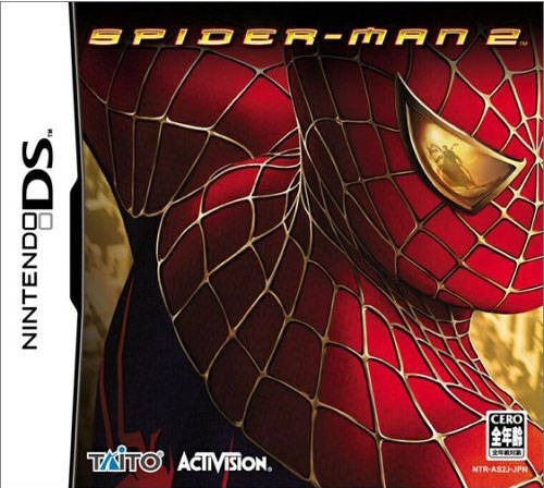 Gamewise Spider-Man 2 Wiki Guide, Walkthrough and Cheats