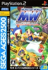 Sega Ages 2500 Series Vol. 29: Monster World Complete Collection for PS2 Walkthrough, FAQs and Guide on Gamewise.co