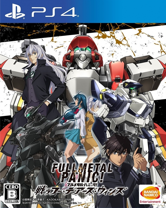 Full Metal Panic! Fight: Who Dares Wins | Gamewise
