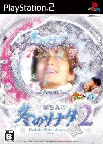 Pachitte Chonmage Tatsujin 15: Pachinko Fuyu no Sonata 2 [Gamewise]