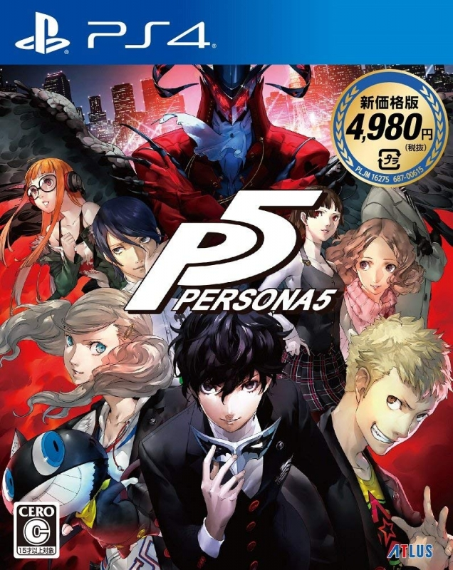 Persona 5 for PS4 Walkthrough, FAQs and Guide on Gamewise.co