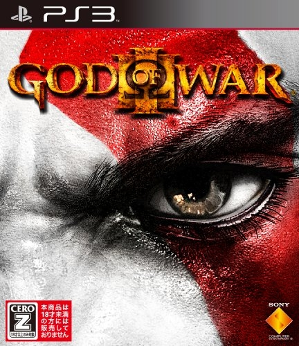 God of War III | Gamewise
