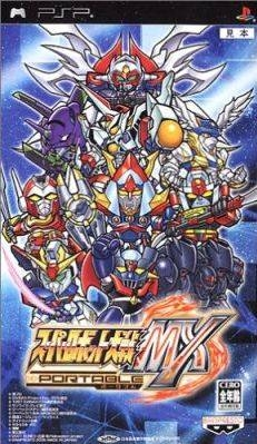 Super Robot Taisen MX Portable [Gamewise]