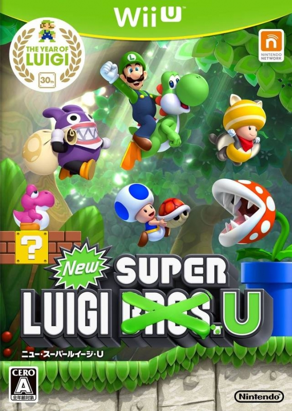 New Super Luigi U on WiiU - Gamewise