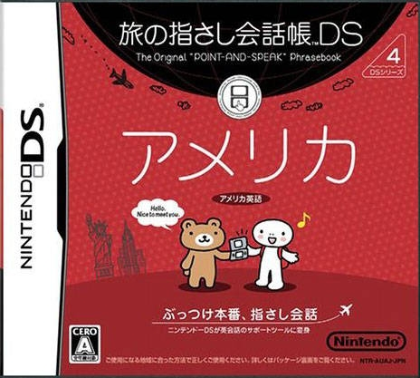 Tabi no Yubisashi Kaiwachou DS: DS Series 4 America for DS Walkthrough, FAQs and Guide on Gamewise.co
