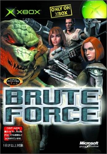 Brute Force [Gamewise]