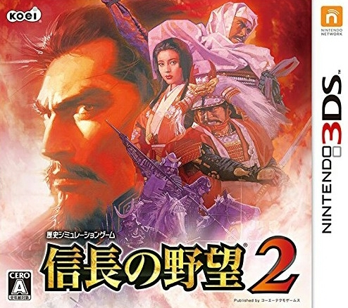 Nobunaga's Ambition 2 | Gamewise