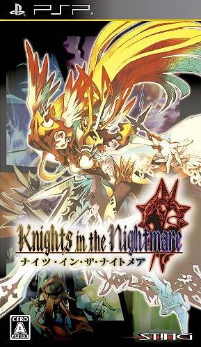 Knights in the Nightmare on PSP - Gamewise