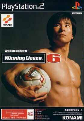 World Soccer Winning Eleven 6 International [Gamewise]