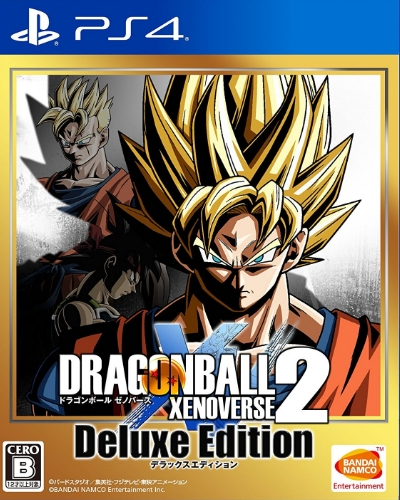 Dragon Ball: Xenoverse 2 Wiki on Gamewise.co