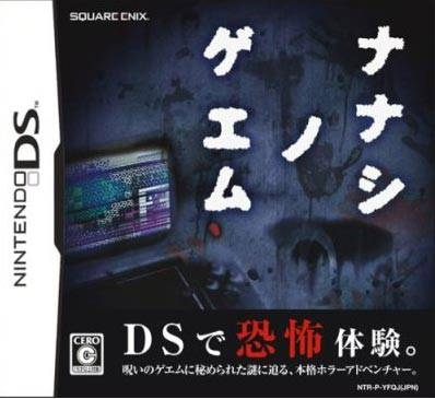 Nanashi no Game Wiki on Gamewise.co