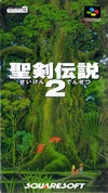 Secret of Mana [Gamewise]
