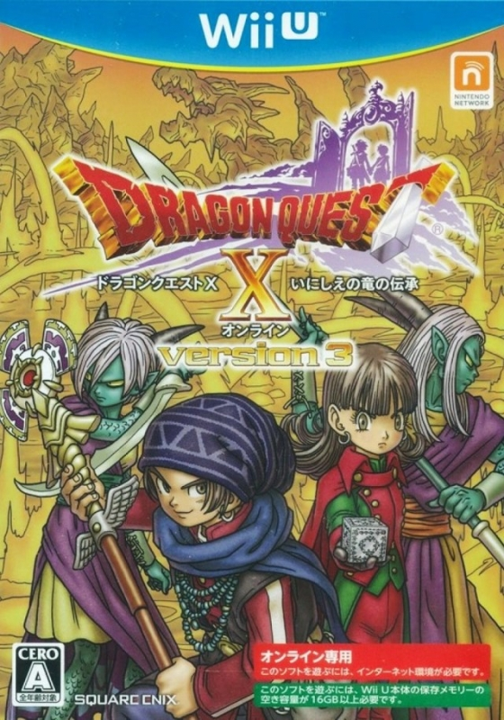 Dragon Quest X on WiiU - Gamewise