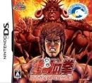 Hokuto no Ken: Hokuto Shinken Denshousha no Michi Wiki on Gamewise.co