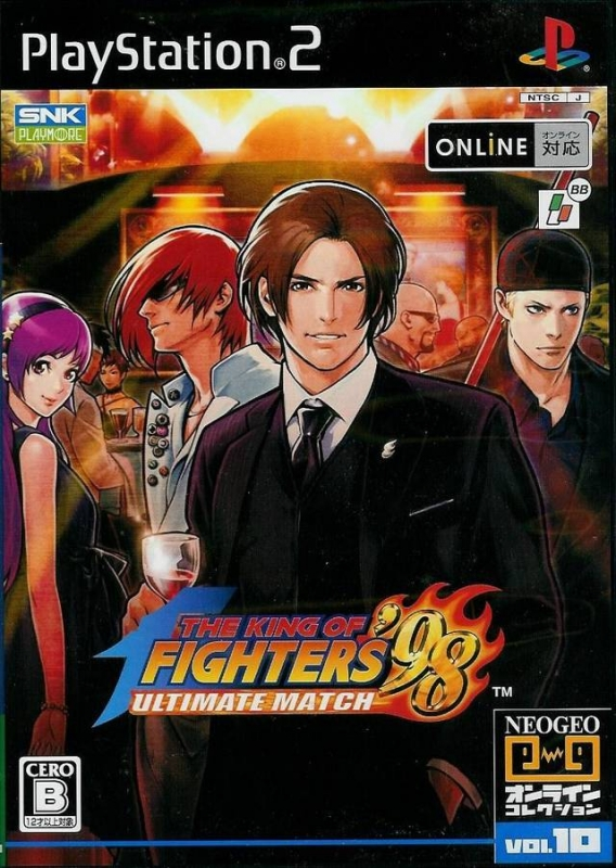 The King of Fighters '98 Ultimate Match for PS2 Walkthrough, FAQs and Guide on Gamewise.co
