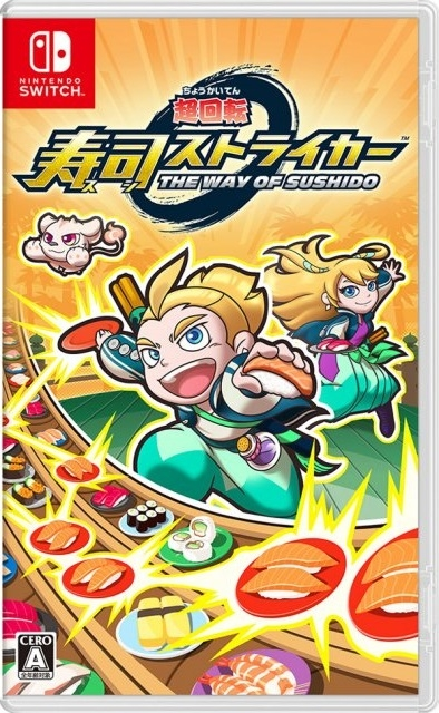 Sushi Striker: The Way of Sushido on NS - Gamewise