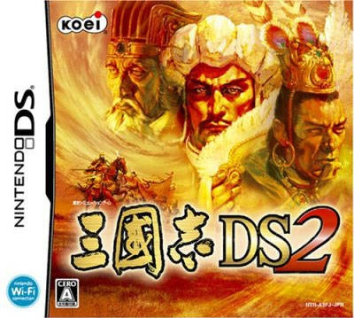 San Goku Shi DS 2 for DS Walkthrough, FAQs and Guide on Gamewise.co
