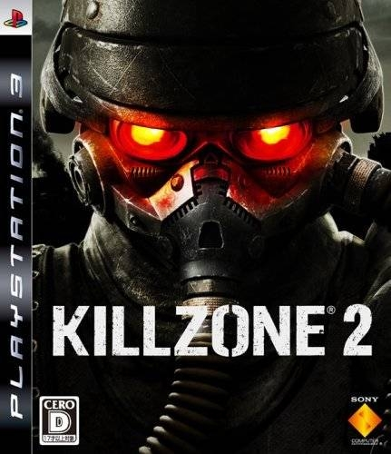 Killzone 2 on PS3 - Gamewise