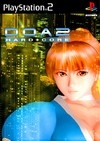 DOA 2: Dead or Alive 2 Hardcore Wiki - Gamewise