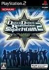 Dance Dance Revolution SuperNOVA 2 Wiki on Gamewise.co