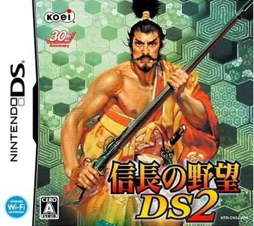 Nobunaga no Yabou DS 2 [Gamewise]