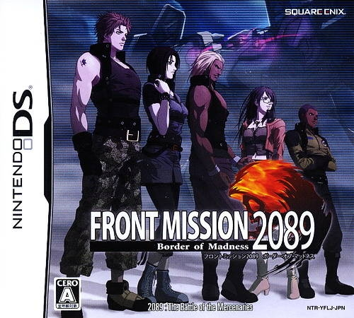 Gamewise Front Mission 2089: Border of Madness Wiki Guide, Walkthrough and Cheats