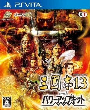 Romance of the Three Kingdoms 13 with Power-Up Kit Wiki - Gamewise