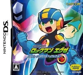 Mega Man Battle Network: Operation Shooting Star for DS Walkthrough, FAQs and Guide on Gamewise.co