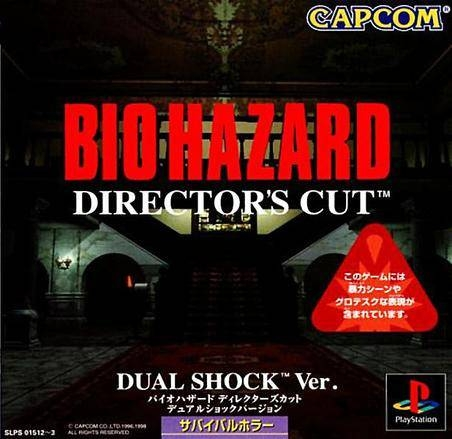 Resident Evil Director's Cut: Dual Shock Edition Wiki - Gamewise