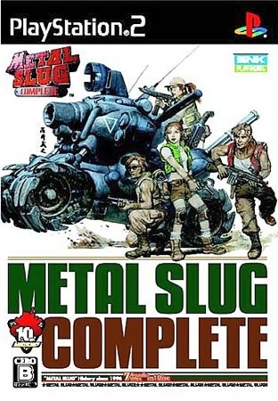 Metal Slug Anthology | Gamewise