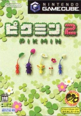 Pikmin 2 Wiki on Gamewise.co