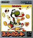 Yoshi's Cookie on GB - Gamewise