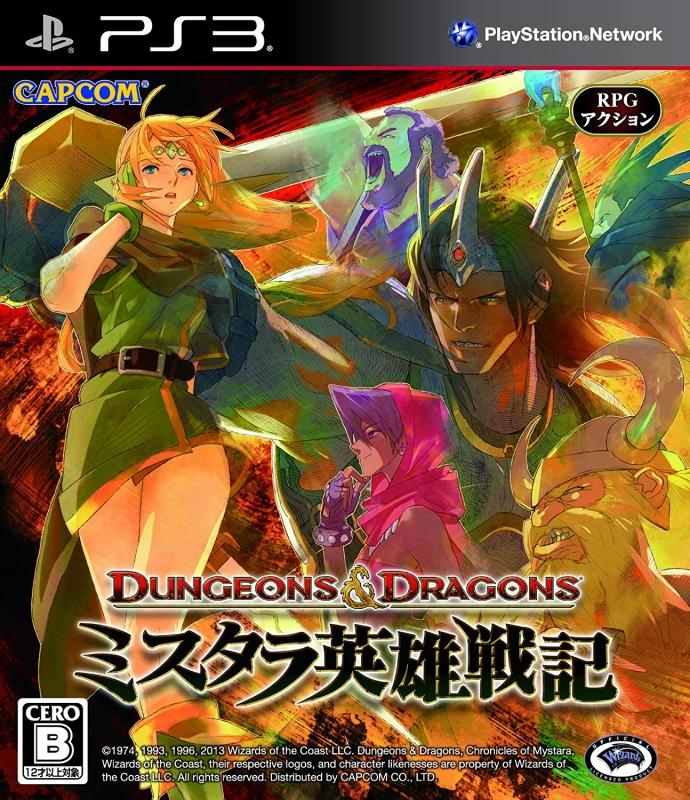 Dungeons & Dragons: Mystara Eiyuu Senki Wiki on Gamewise.co