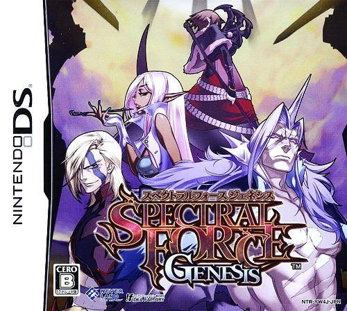 Spectral Force Genesis Wiki - Gamewise