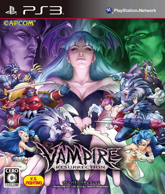 Darkstalkers Resurrection Wiki on Gamewise.co