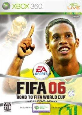 FIFA 06: Road to FIFA World Cup | Gamewise