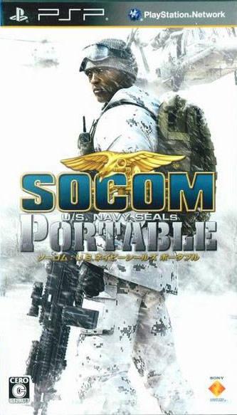 SOCOM: U.S. Navy SEALs Fireteam Bravo 3 [Gamewise]