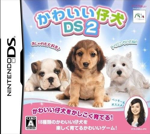 Gamewise Kawaii Koinu DS 2 Wiki Guide, Walkthrough and Cheats