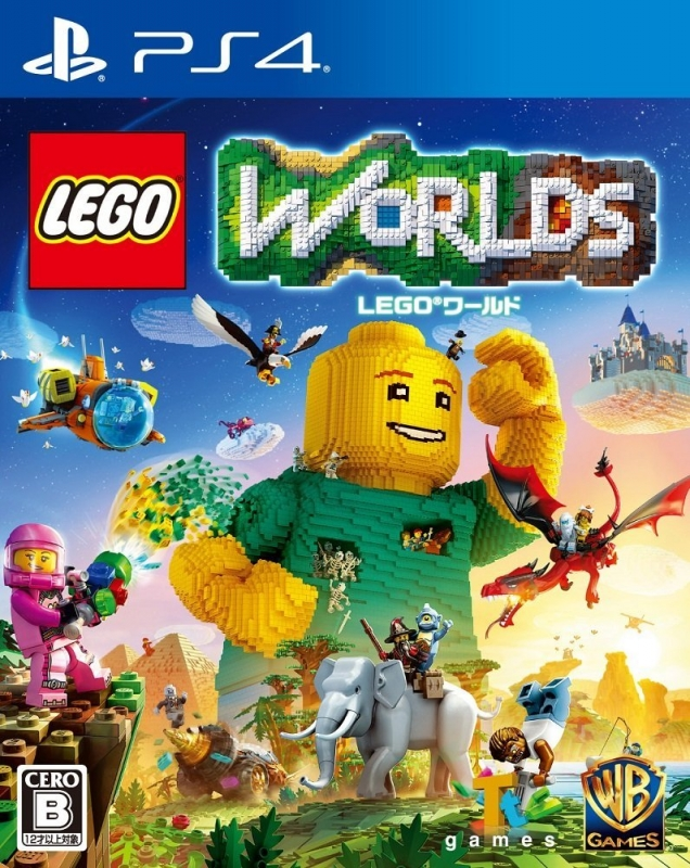 LEGO Worlds on PS4 - Gamewise