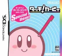 Kirby: Canvas Curse Wiki - Gamewise
