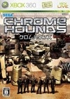 Chromehounds for X360 Walkthrough, FAQs and Guide on Gamewise.co