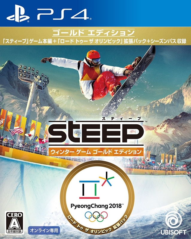 Steep [Gamewise]