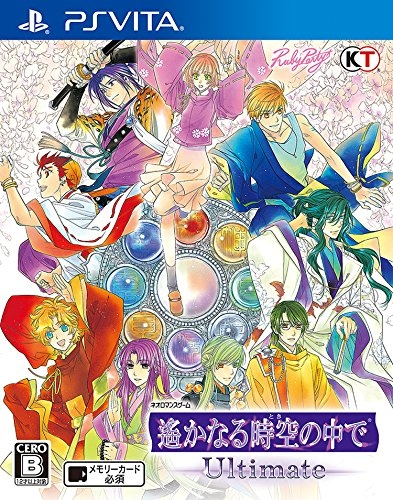 Gamewise Harukanaru Toki no Naka de Ultimate Wiki Guide, Walkthrough and Cheats