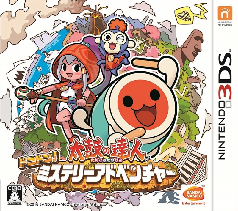 Gamewise Taiko no Tatsujin: Don Don! Mystery Adventure Wiki Guide, Walkthrough and Cheats