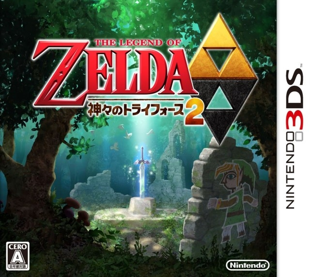The Legend of Zelda: A Link Between Worlds Wiki on Gamewise.co