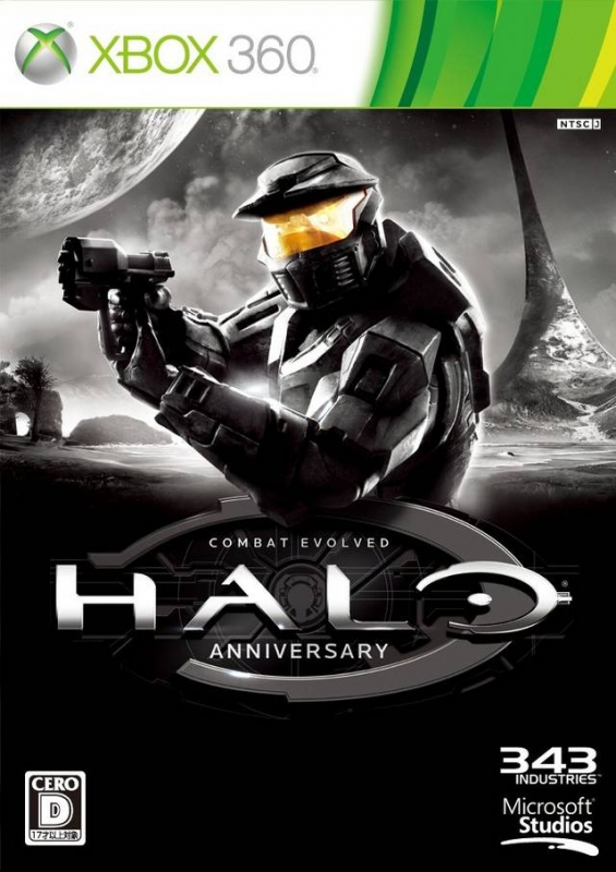 Halo: Combat Evolved Anniversary Wiki on Gamewise.co