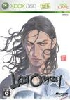 Gamewise Lost Odyssey Wiki Guide, Walkthrough and Cheats