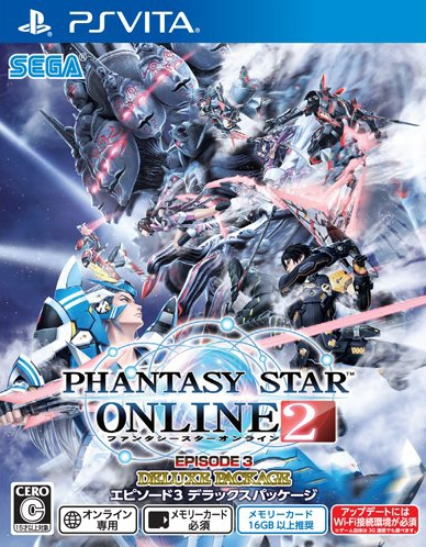 Phantasy Star Online 2 [Gamewise]