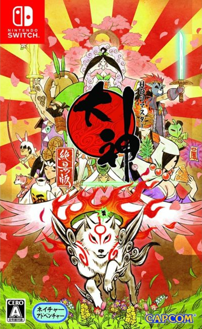 Okami HD on NS - Gamewise